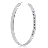 Amelia Hoops Personalized