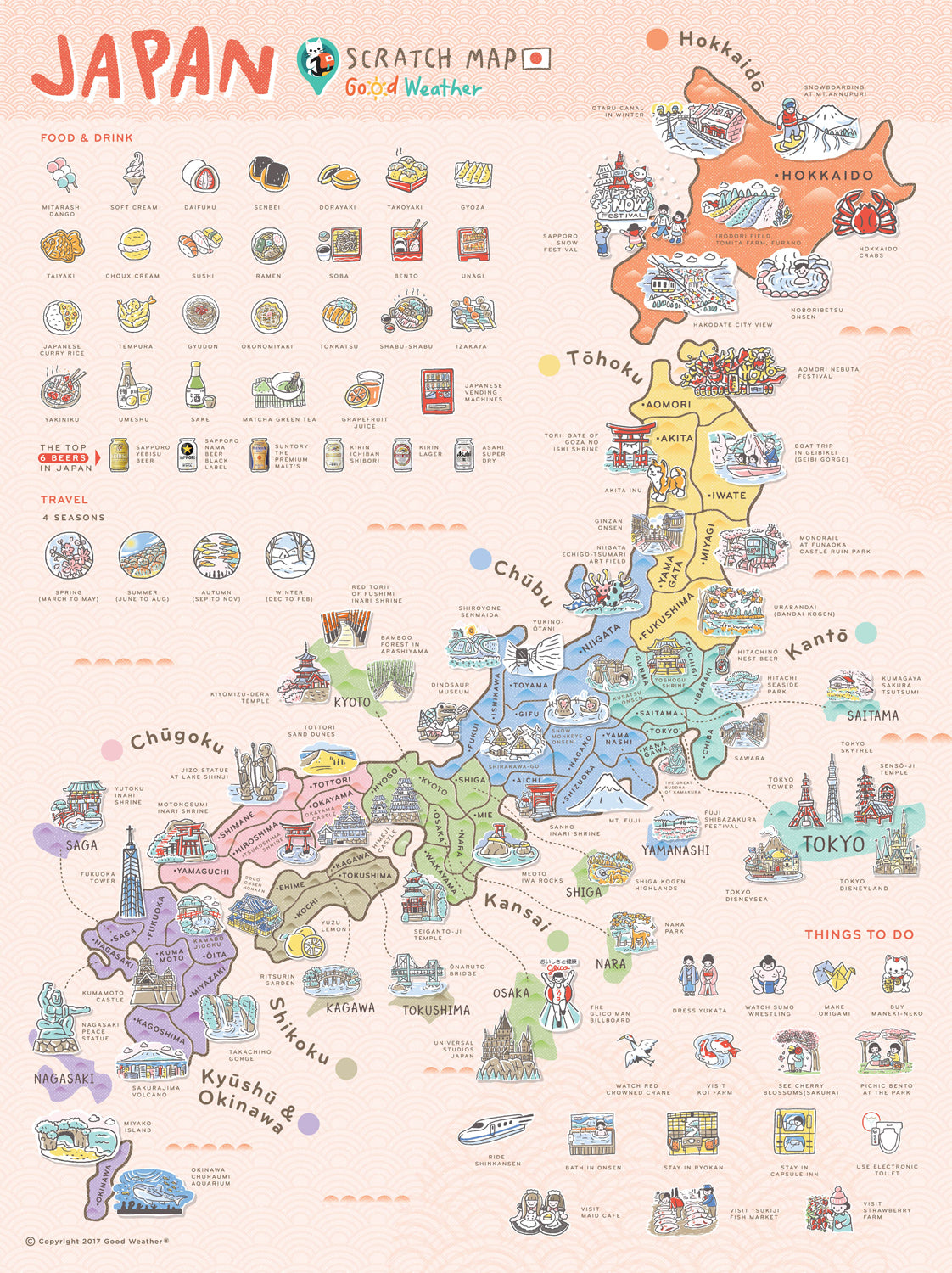 Japan Scratch Travel Map Travel To Japan