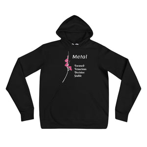 *Customizable Hoodie #FiveElements #Metal - [Orientiful]