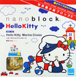 Hello Kitty Marine Cruise