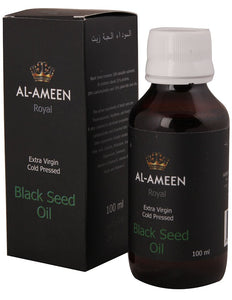 Max Strength Organic Black Seed Oil 100ml