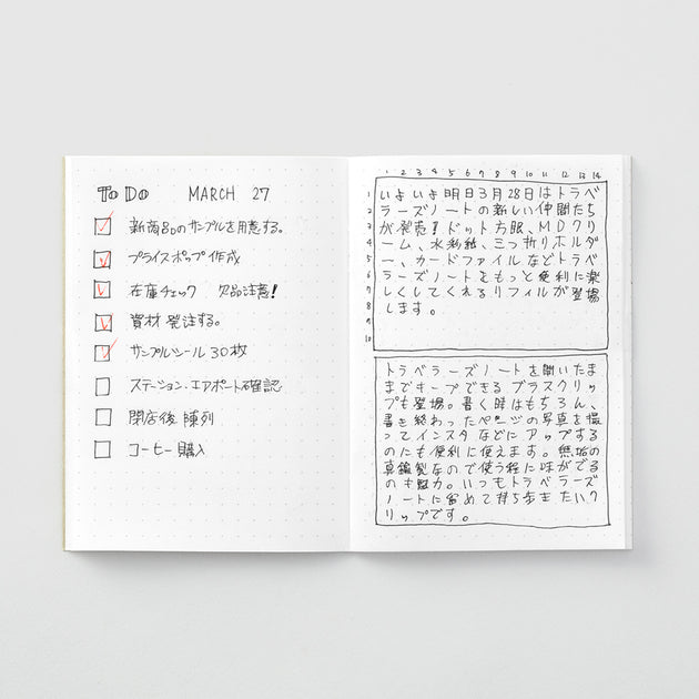 014 Refill Dot Grid Notebook (Passport Size)