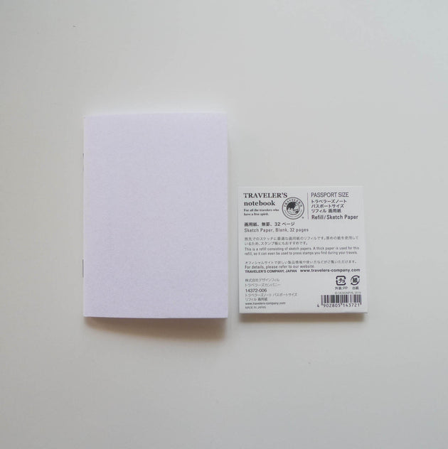 008 Refill Sketch Paper Notebook (Passport Size)