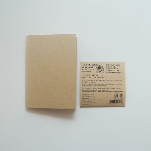 009 Refill Kraft Paper Notebook (Passport Size)