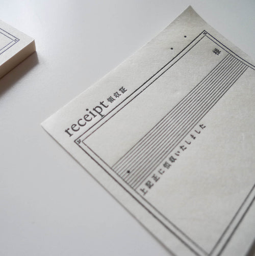Tosawashi: Mini Washi Receipt Book