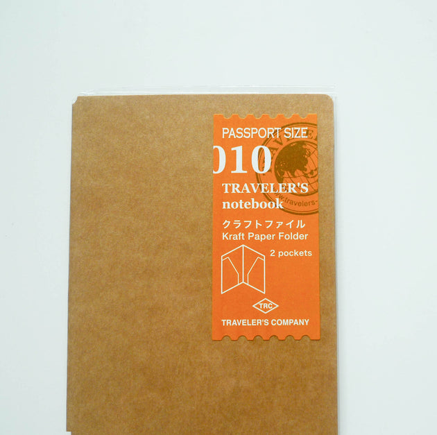 010 Kraft File (Passport Size)