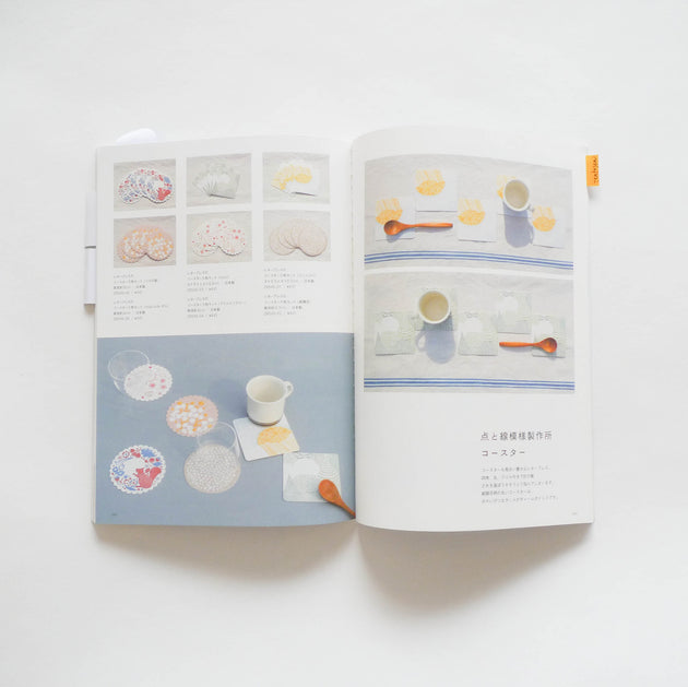 Classiky Paper Products Catalogue 3