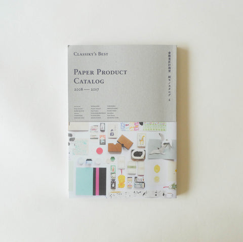 [NEW] Classiky's Best Paper Products Catalogue 6