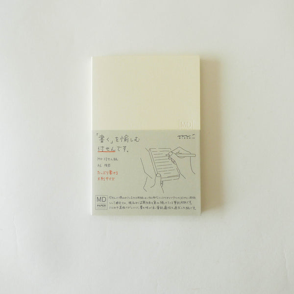 MD Sticky Memo Pad (A6)