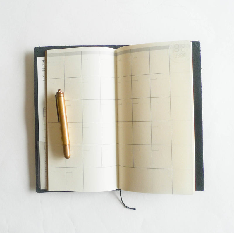 017 Refill Free Diary - Monthly (Regular Size)