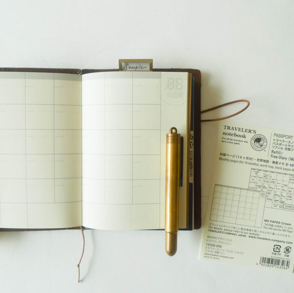 006 Refill Free Diary - Monthly (Passport Size)