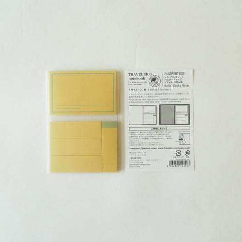 012 Sticky Notes (Passport Size)