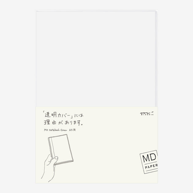 Clear Cover for MD Notebook