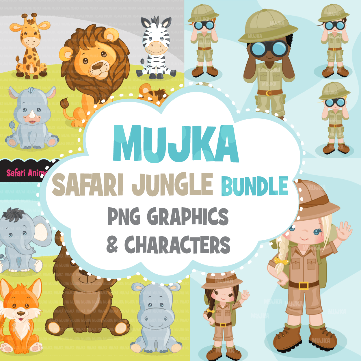Safari clipart Bundle. Collection of safari animals, safari characters and graphics, lion, giraffe, hippo, zebra, monkey graphics