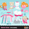 Valentine clipart Design Bundle V1, Cute celebration graphics, boys and girls, animals