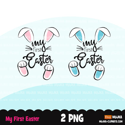 My first Easter sublimation designs digital download, my first Easter clipart, Easter baby shirt design, PNG digital files for cricut