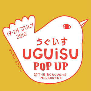 UGUiSU IS COMING TO MELBOURNE!