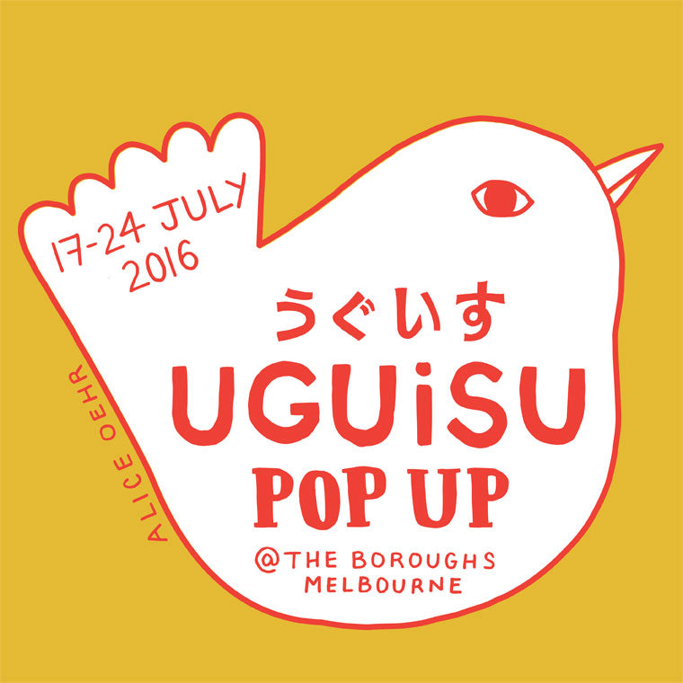 UGUiSU Melbourne Pop Up 17-24 JULY 2016