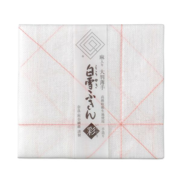 Shirayuki Kitchen Cloth (large with linen mix)