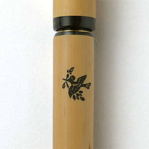 Bamboo Brush Pen