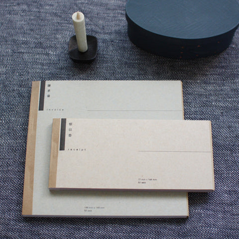 Japanese Invoice & Receipt Books