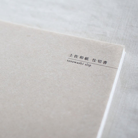 Washi Paper Japanese Business Form Book