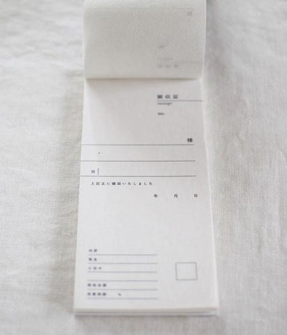 Washi Paper Japanese Receipt Book