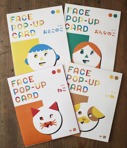 DIY Face Pop Up Card