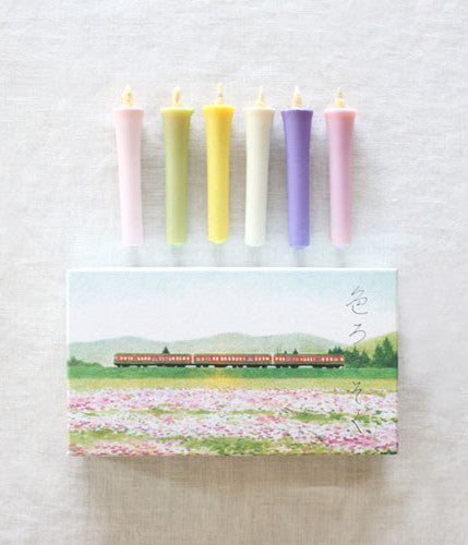Japanese Colored Candles {Spring}