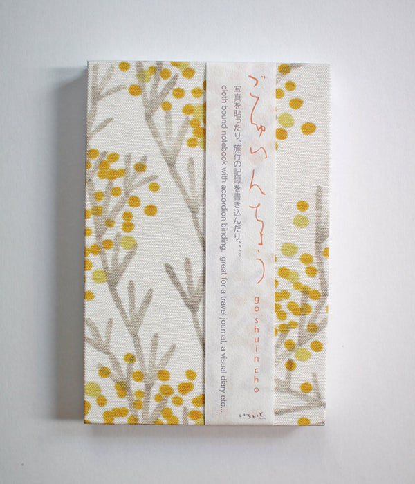 Accordion Style Fabric Notebooks