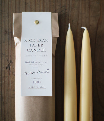 Rice Bran Wax Taper Candles