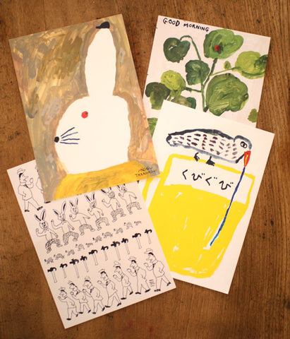 Mogu Takahashi Art Cards