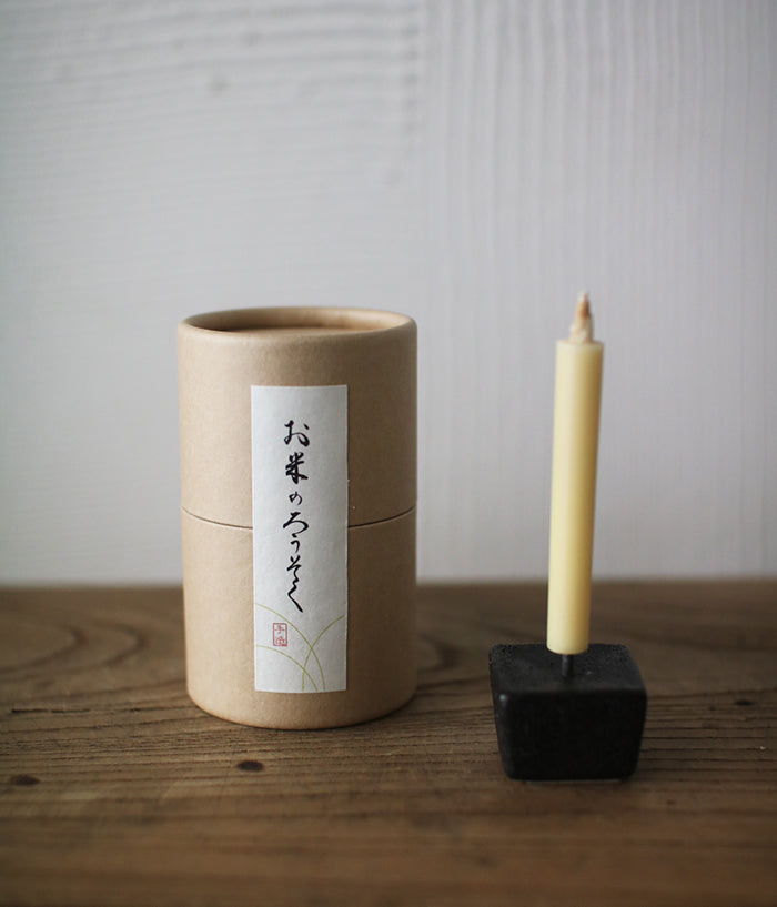 Japanese Rice Candles - Okome no Rousoku {Size #1}