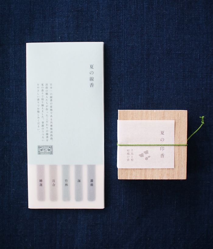 Summer Inko Incense