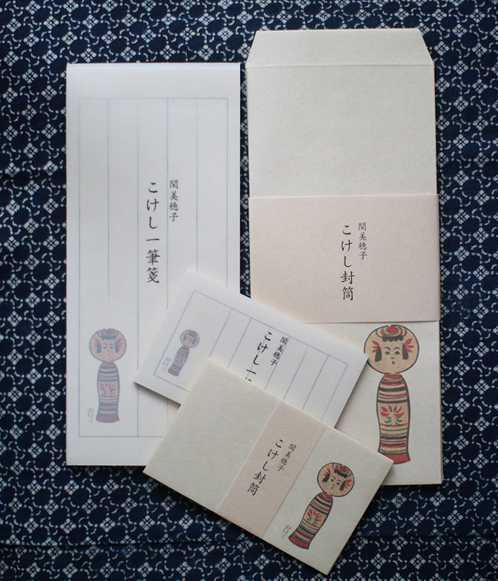 Mihoko Seki Kokeshi Writing Set
