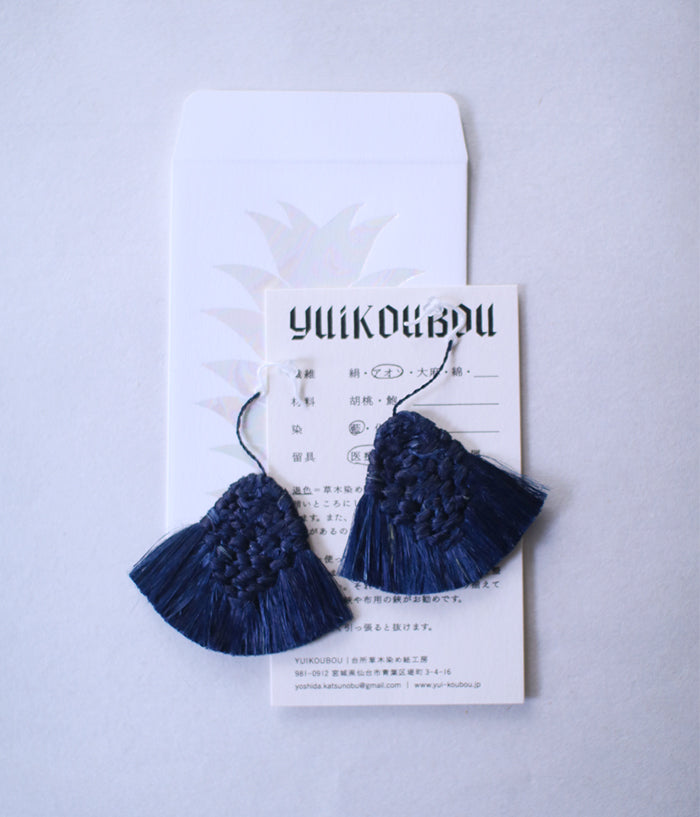 """Hi-Re"" Natural Fiber Earrings {Natural}"