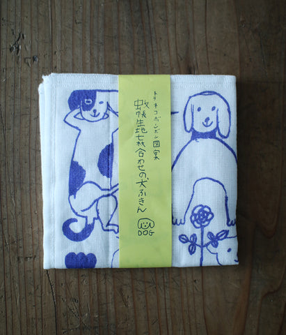 TORANEKO BON BON Dog Dishcloth