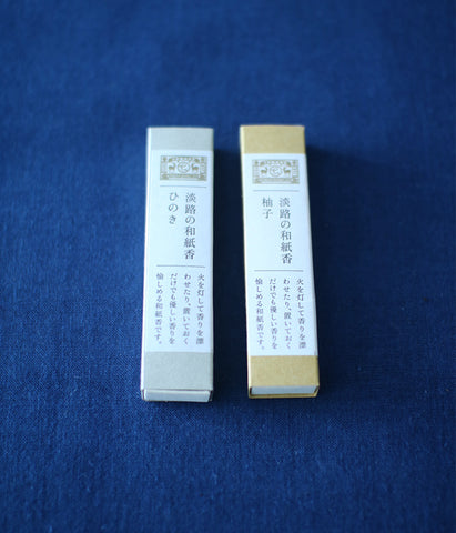Hinoki/Yuzu Washi Paper Incense