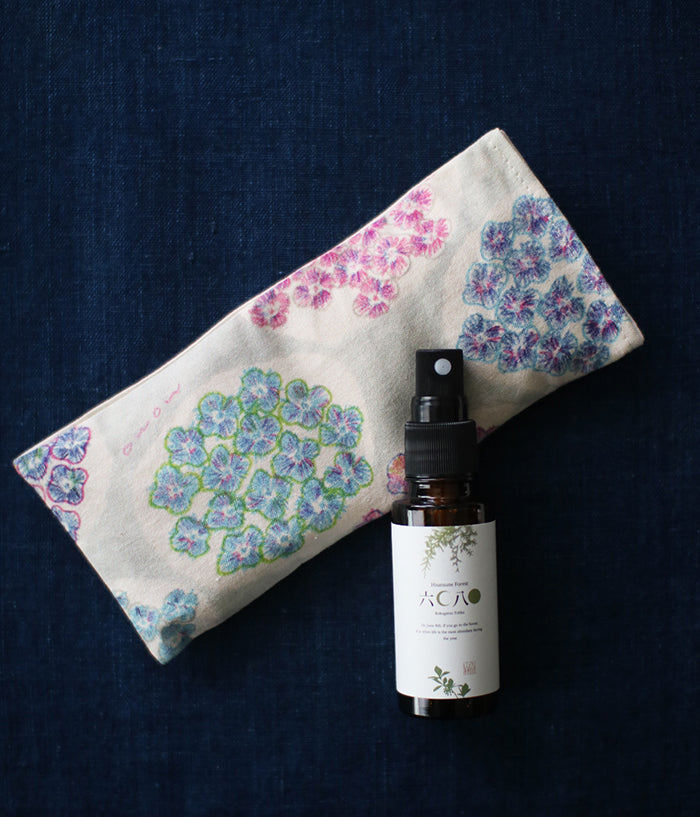 Warm Eye Pillow with Japanese Forest Mist {Autumn Branches}