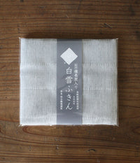 Shirayuki Towel with Charcoal