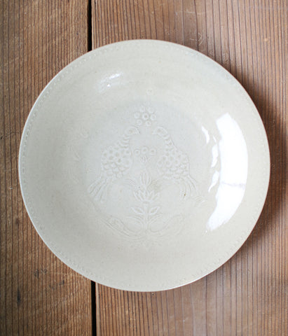 "Hump Moulded Large Plate (24cm/9.45"")"