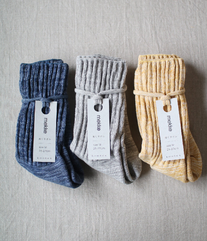 Mekke Towel Yarn Socks