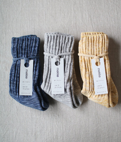 Towel Yarn Socks