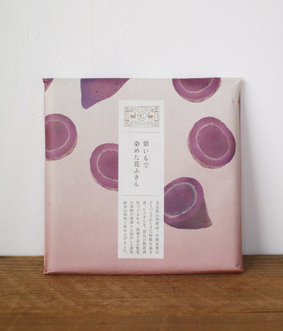 Red Potato Dyed Hana-Fukin Kitchen Cloth