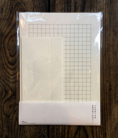 Letterpress Grid Washi Paper & Envelope Set