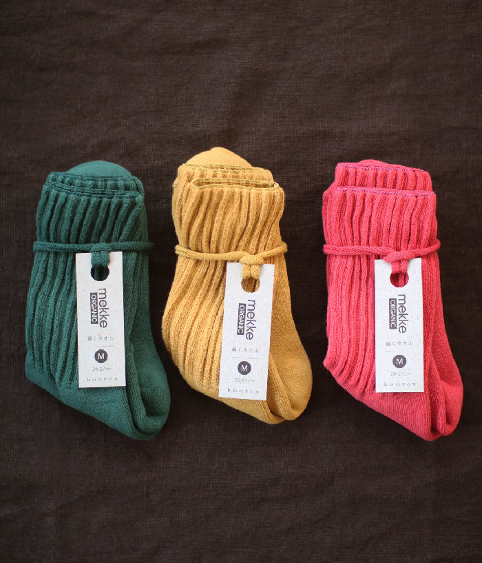 Mekke Organic Cotton Towel Yarn Socks