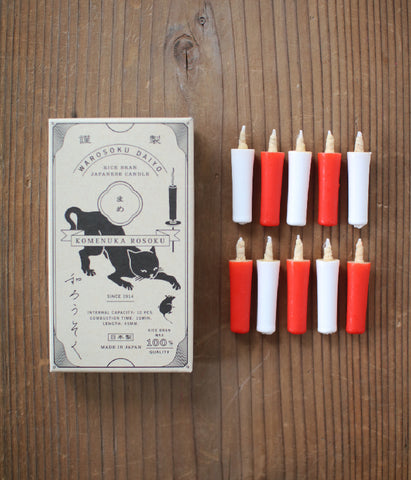 Mini Rice Bran Wax Candles {Red & White}