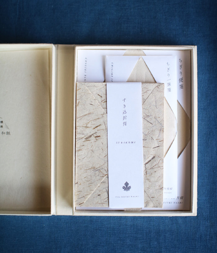 Handmade Washi Paper Letter Writing Box Set