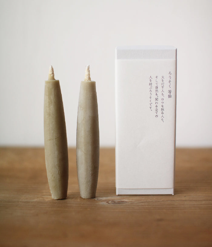 TOHAKU Botanical Candle {2 Medium Candles}