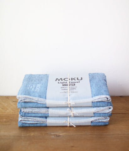 Moku Light Towel {Large}